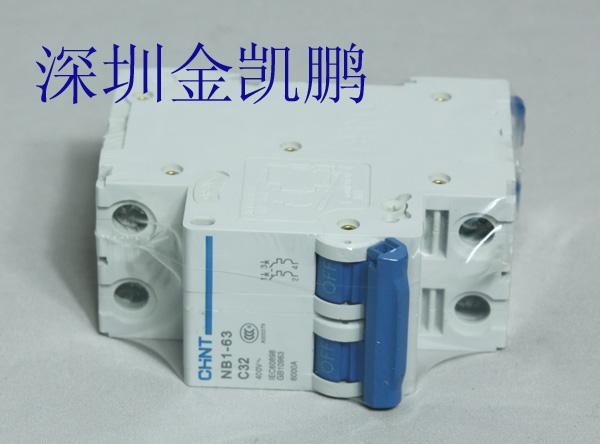 NB1-63小型断路 NB1-63小型断路器适用于交流50/60Hz额定电压230V/400V,额定电流至63A线路中作过载和短路保护之用,也可以在正常情况下作为线路的不频繁操作转换之用。断路器适用于工业、商业、高层和民用住宅等各种场所。产品符合GB10963.1、IEC60898-1标准,并获得CCC,CE,VDE,SEMKO等认证。