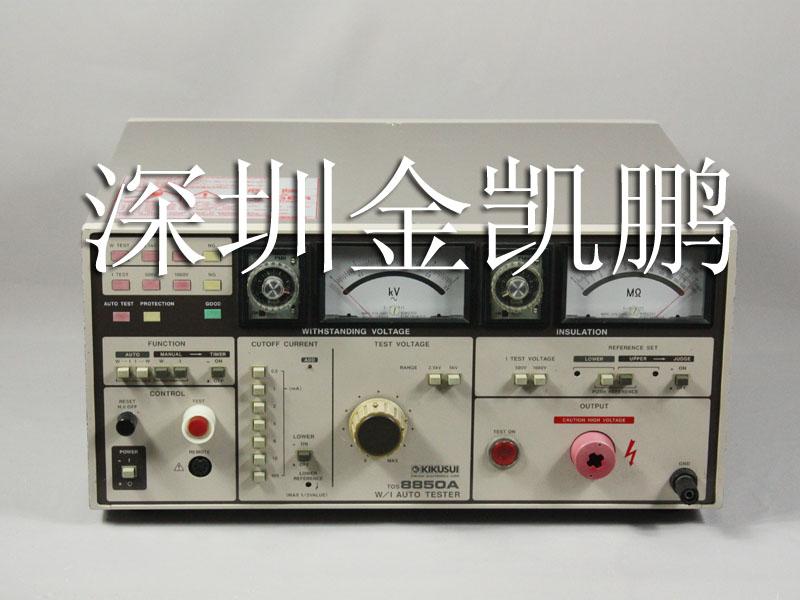 kikusui(菊水) 耐压测试仪